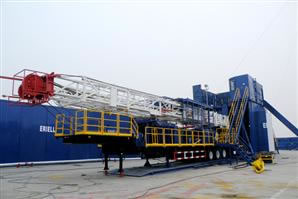 TZJ20 Trailer Mounted Drilling Rig