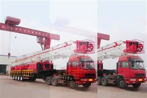 TZJ40 Trailer Mounted Drilling Rig